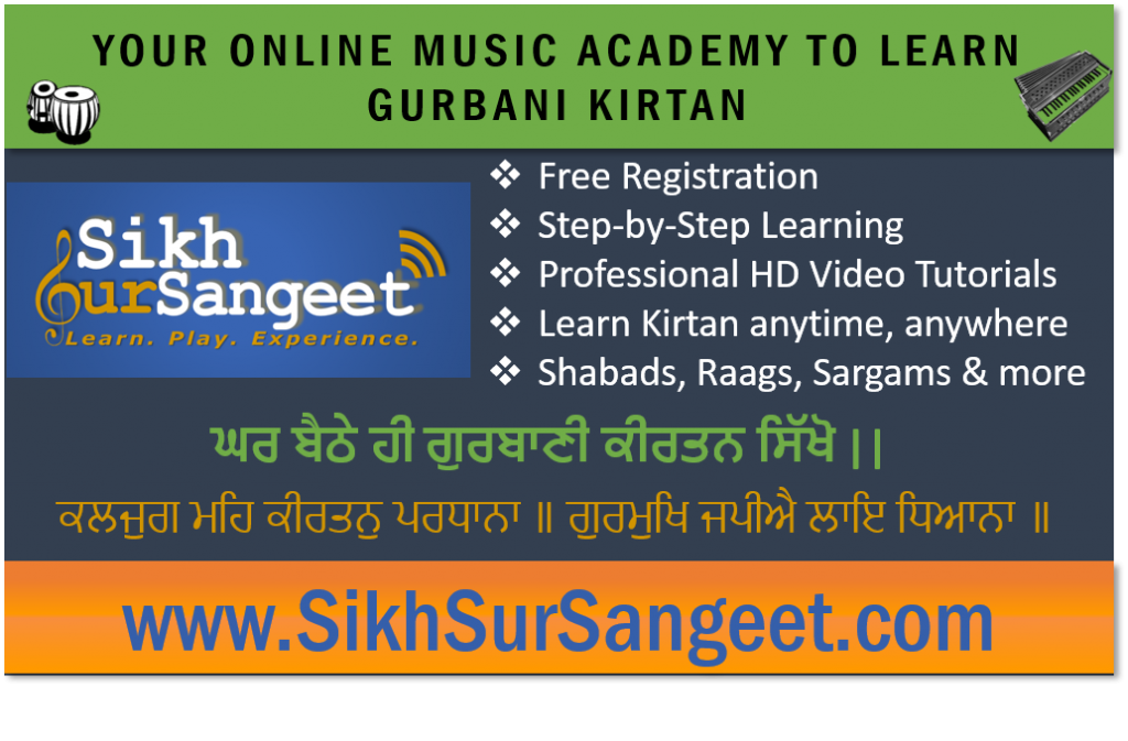 Learn Gurbani Kirtan Online