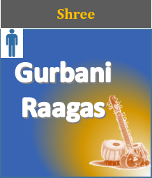 Raag Shree [Male]